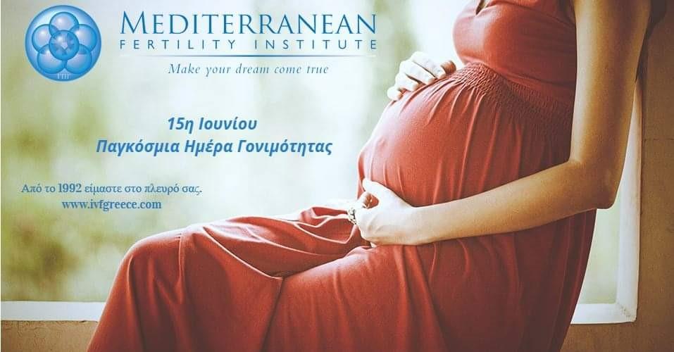Παγκόσμια Ημέρα Γονιμότητας: Πολύτιμες συμβουλές από τον Δρ. Ιωάννη Γιακουμάκη