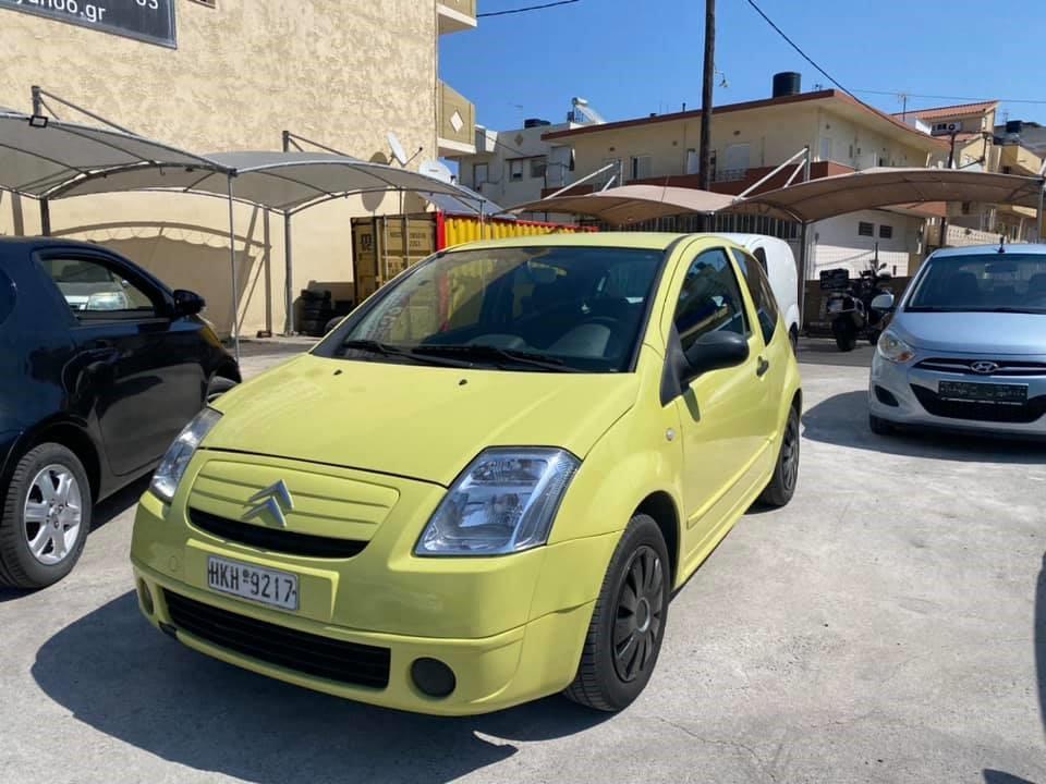Πωλείται Citroen C2 2004