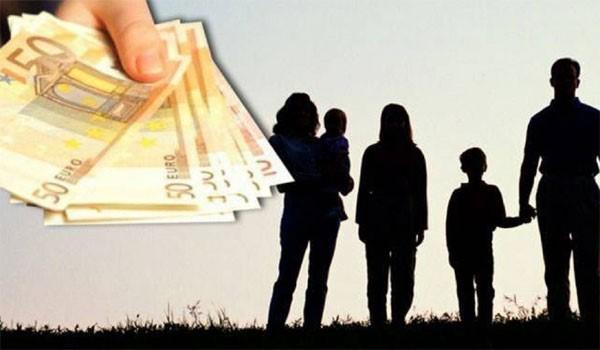 Επίδομα παιδιού Α21: Πότε η πληρωμή – Ποιες άλλες παροχές πληρώνει ο ΟΠΕΚΑ αυτή την εβδομάδα